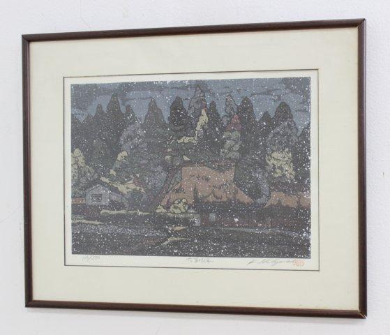 3 Japanese Prints - 8