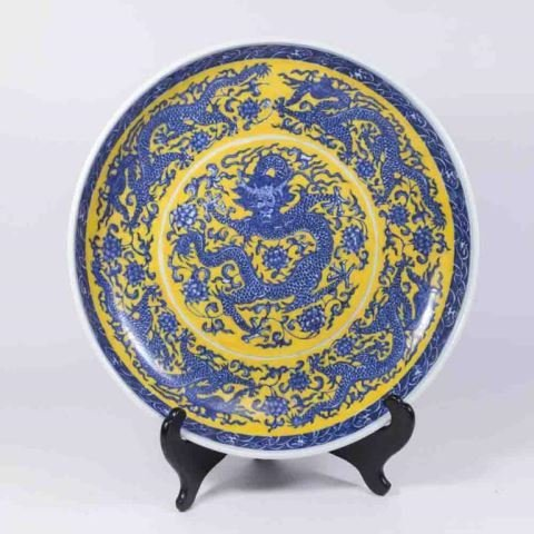 :Chinese Porcelain Charger