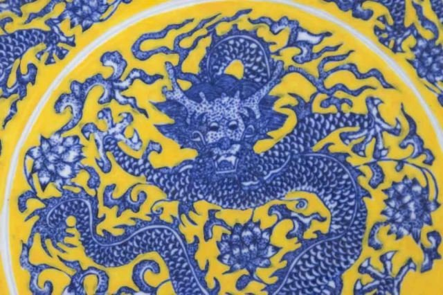:Chinese Porcelain Charger - 2