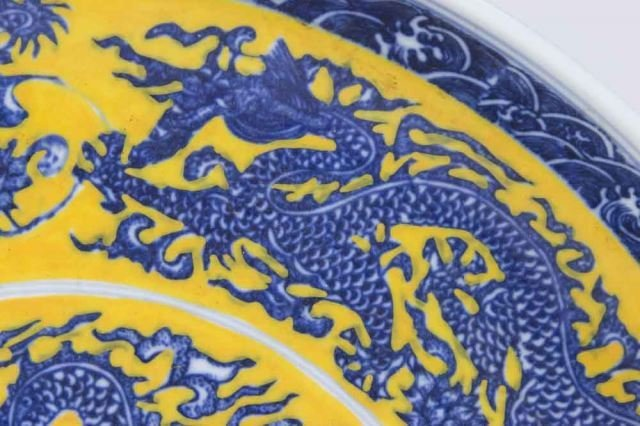 :Chinese Porcelain Charger - 3