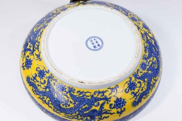 :Chinese Porcelain Charger - 4
