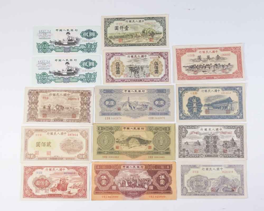 14 Pieces of Asian Currency