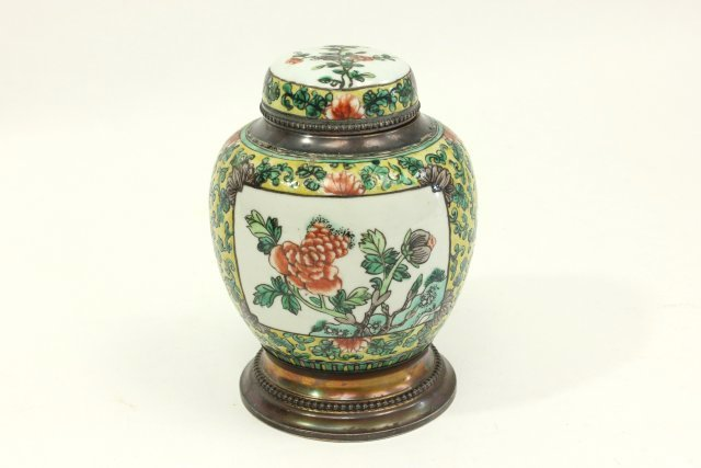 Chinese Porcelain Covered Ginger Jar