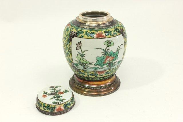 Chinese Porcelain Covered Ginger Jar - 2