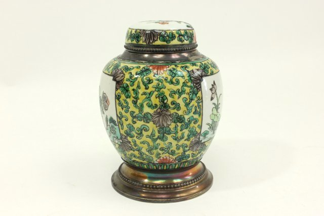Chinese Porcelain Covered Ginger Jar - 3