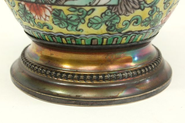 Chinese Porcelain Covered Ginger Jar - 5