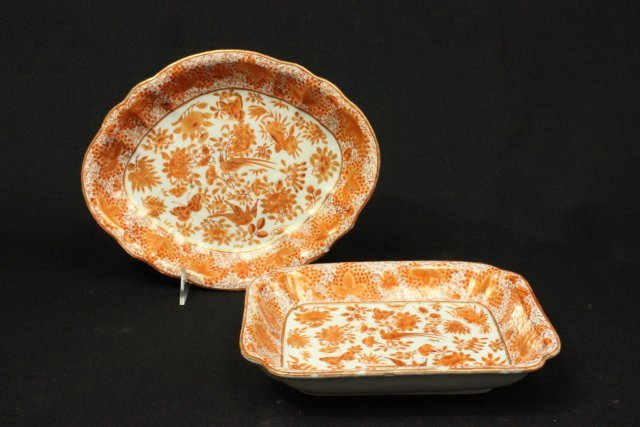 6 Chinese & Chinese Export Porcelain Dishes - 3