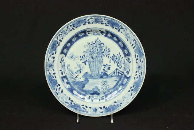 6 Chinese & Chinese Export Porcelain Dishes - 4