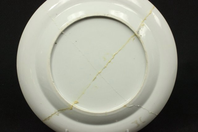 6 Chinese & Chinese Export Porcelain Dishes - 6