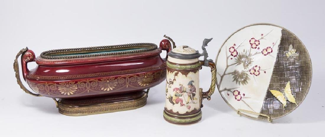 Lot 3 Porcelain Pieces