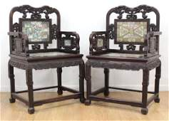 Pair Antique Chinese Ceremonial Chairs