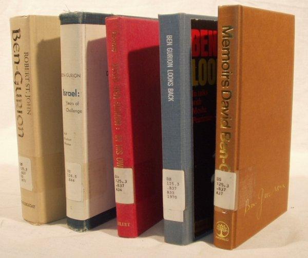 4138: 5V DAVID BEN-GURION Memoirs Biography Chroonology
