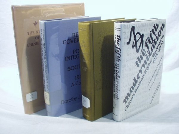 5003: 4V CHINESE POLITICAL HISTORY Seymour Franke Creel