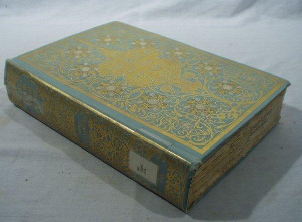 6504: Kunz Stevenson BOOK OF THE PEARL 1908 1st Ed