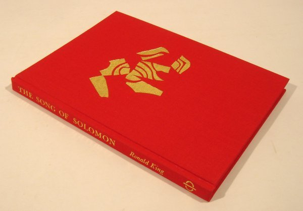 4056: SIGNED Ron King SONG OF SOLOMON 1990 Ltd. Ed.