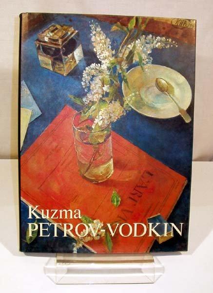 3010: Kuzma PETROV-VODKIN 1986 Russian Art Painting