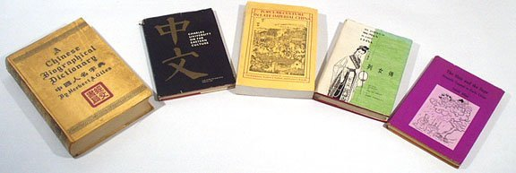 2002: Chinese Culture and Society Texts in English