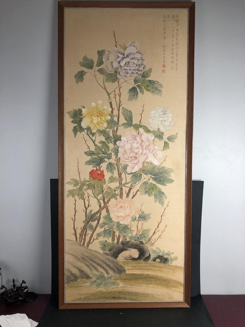 Qing Dynasty Flower and Bird Watercolor Painting