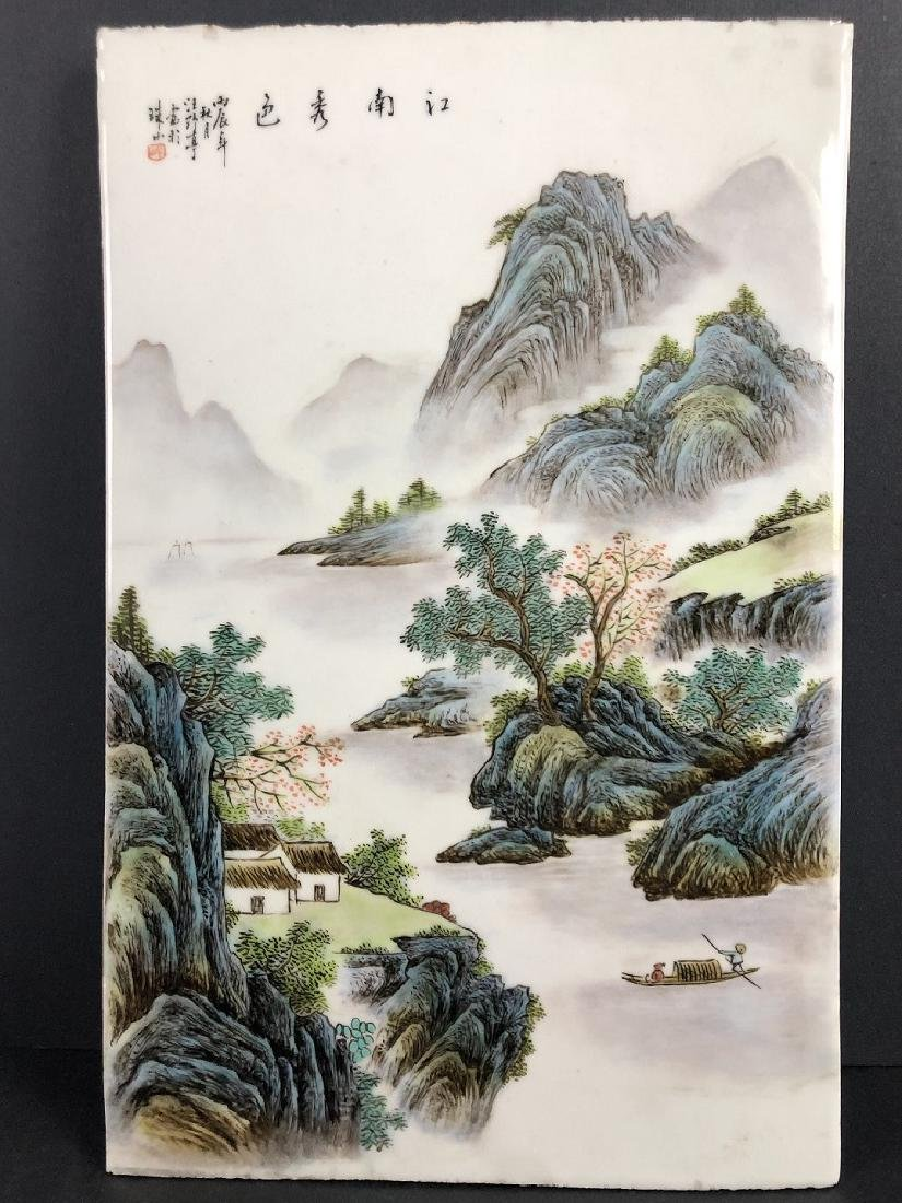 Wang Yeting Mark mountain and water porcelain plaque