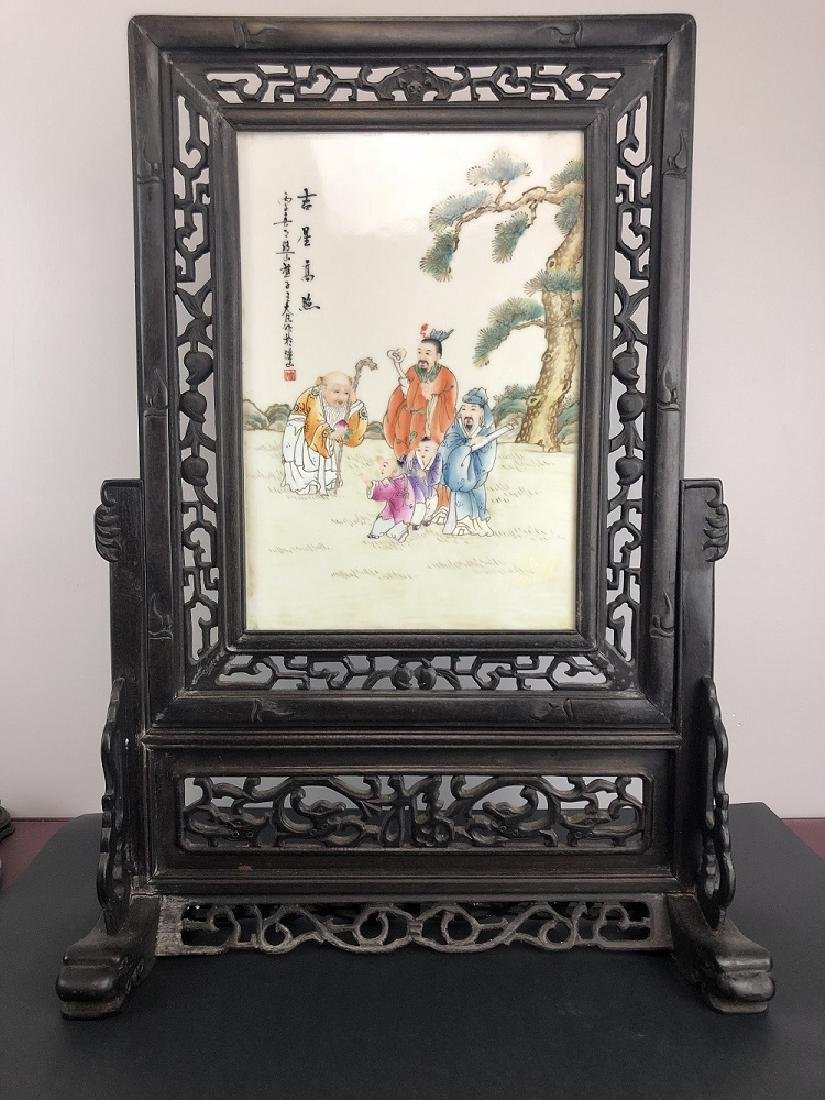 Wang Dafeng Mark Porcelain Plaque with frame