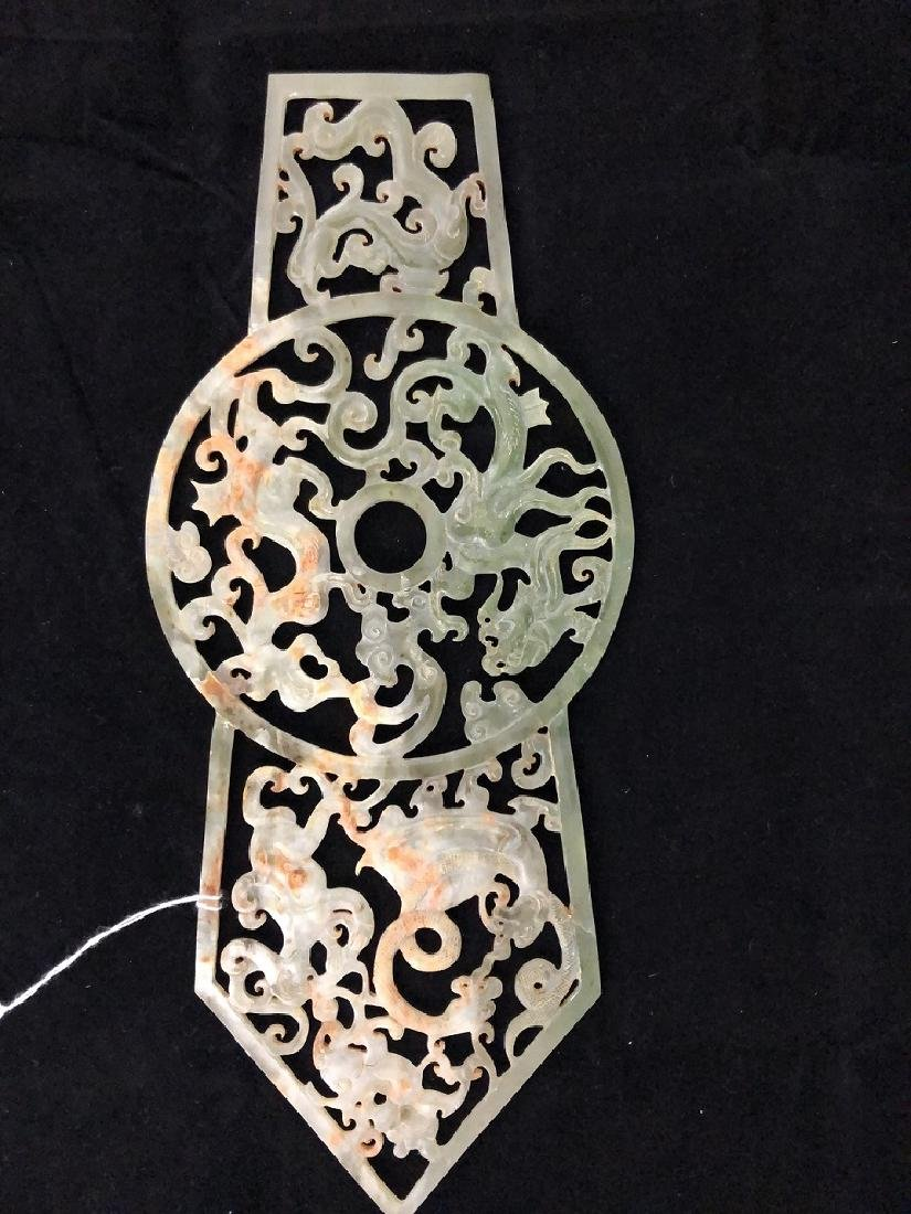Ancient Exquisitely Wrought Jade Carving