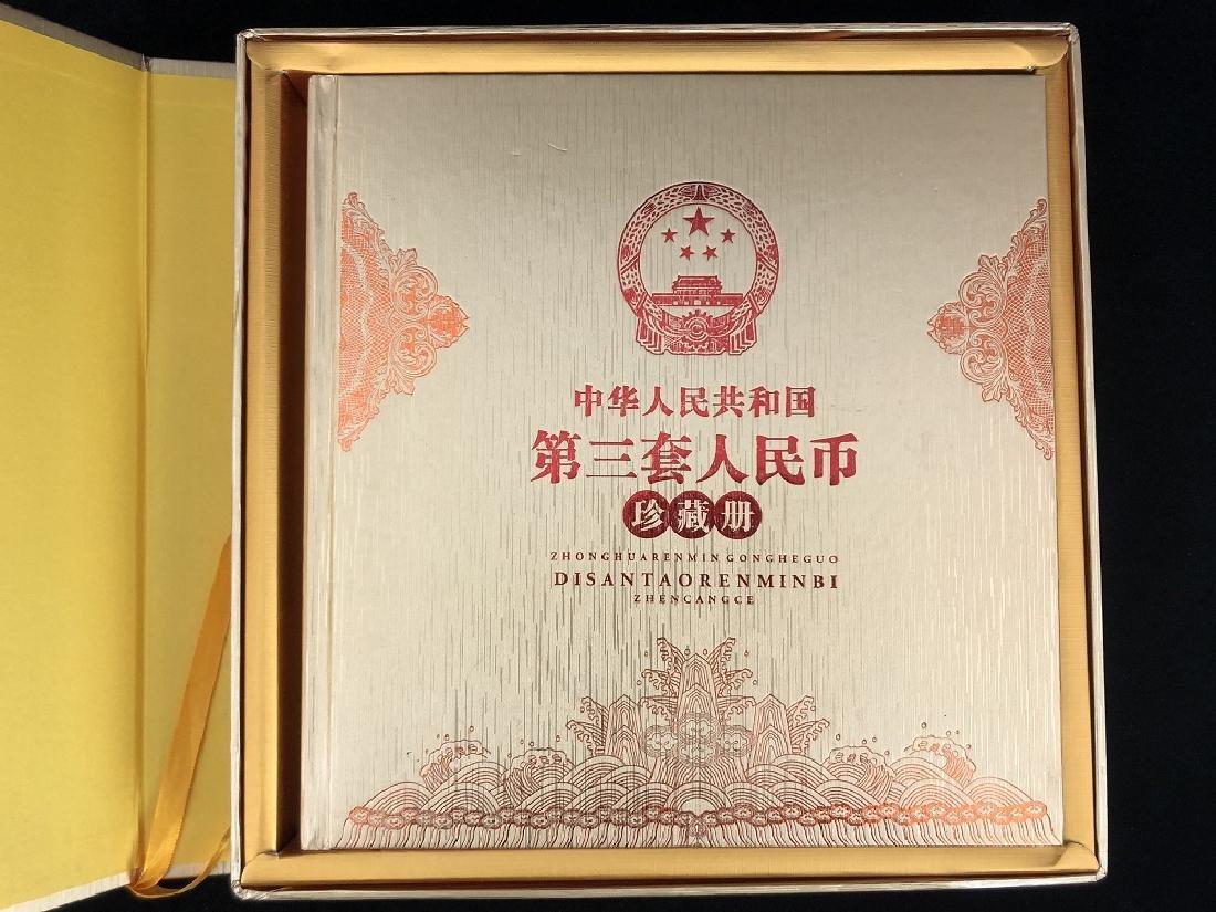 3th Series of Memorial REN MING BI Album, each bill