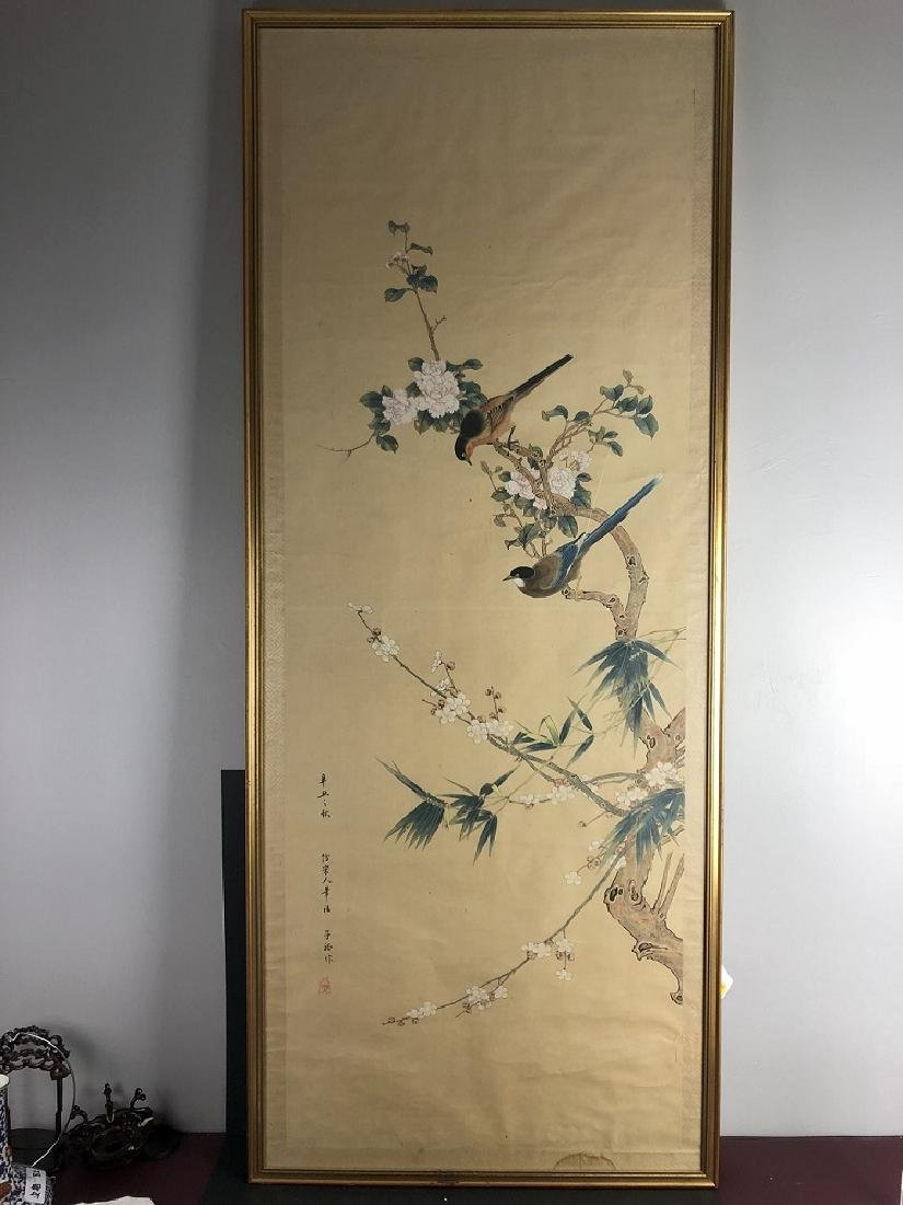 A Archaic Flower and Bird Painting