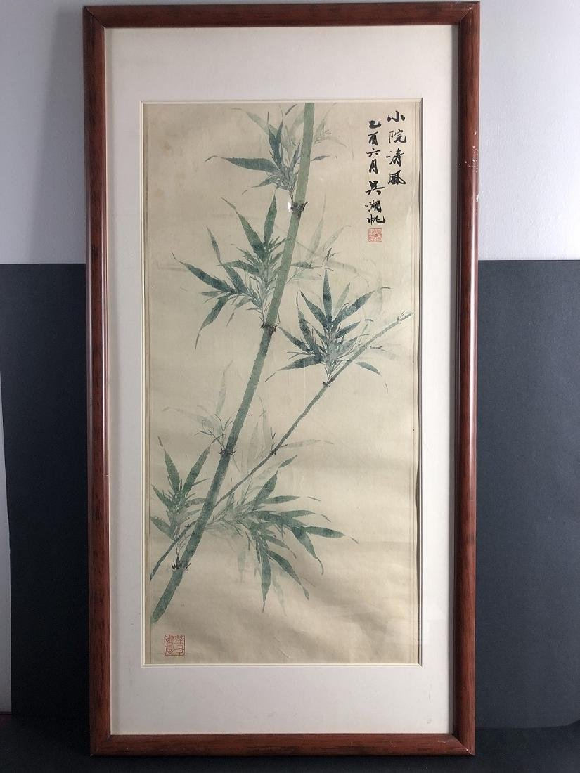 Wu Hufan(1894-1968) Bamboo Watercolor painting with