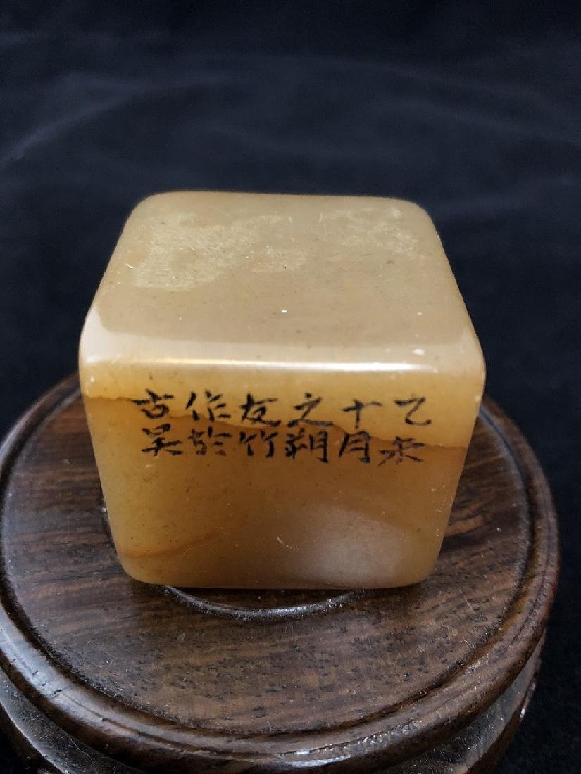Shoushan Stone Seal