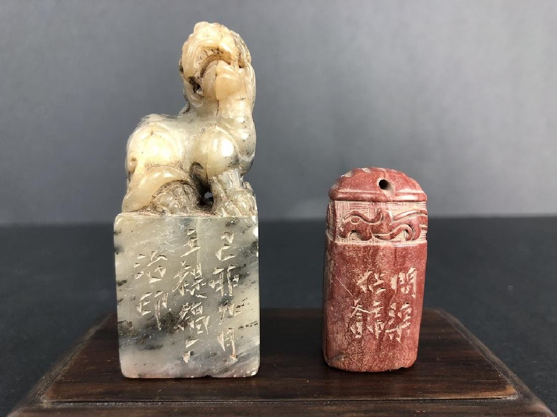 A Pair of Stone Seal carved artist name in the seal.
