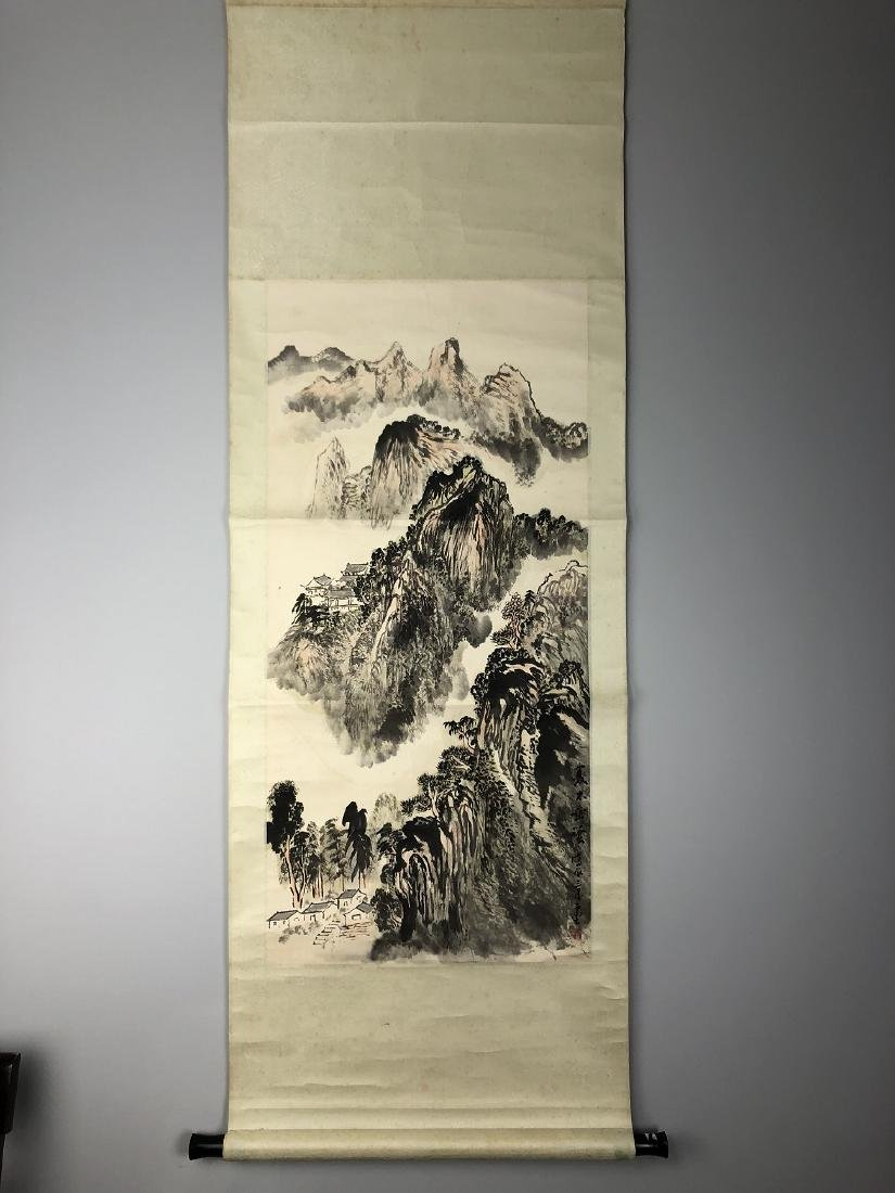 Wang Yun Sael mountain view painting