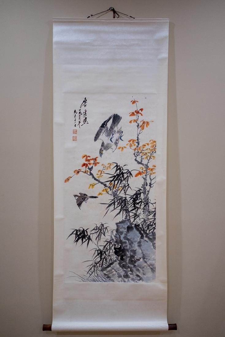 Tang Yun'Seal Flower and Fly Bird ink on paper