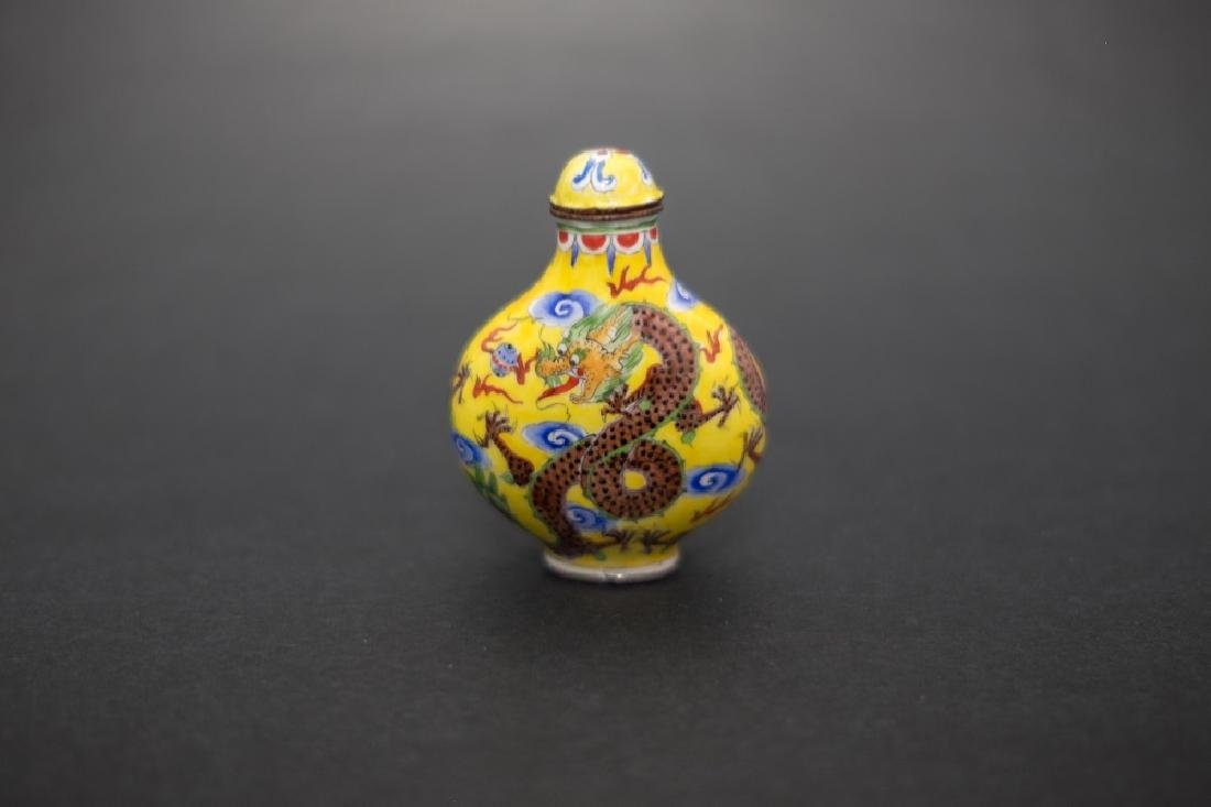 A Qing Period Snuff Bottle