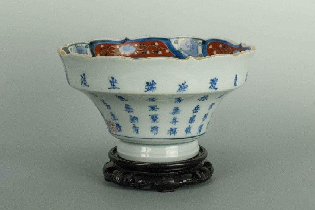 Late 19th Century People Picture Poetry High Bowl