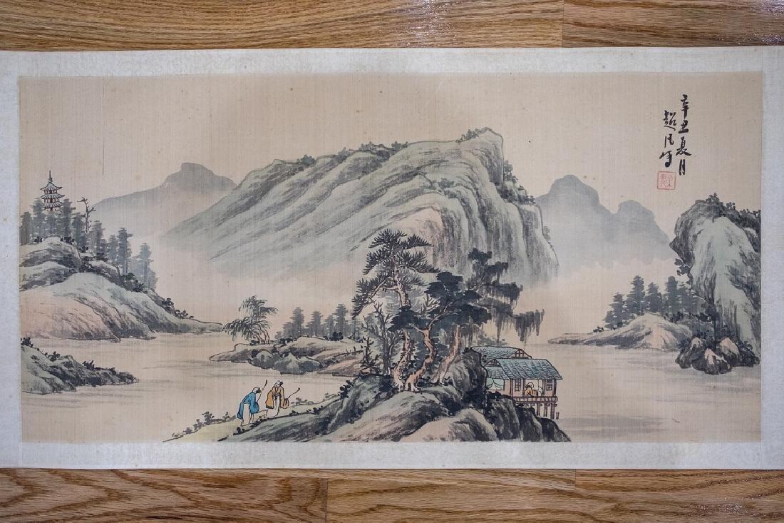Chao Fan Landscape