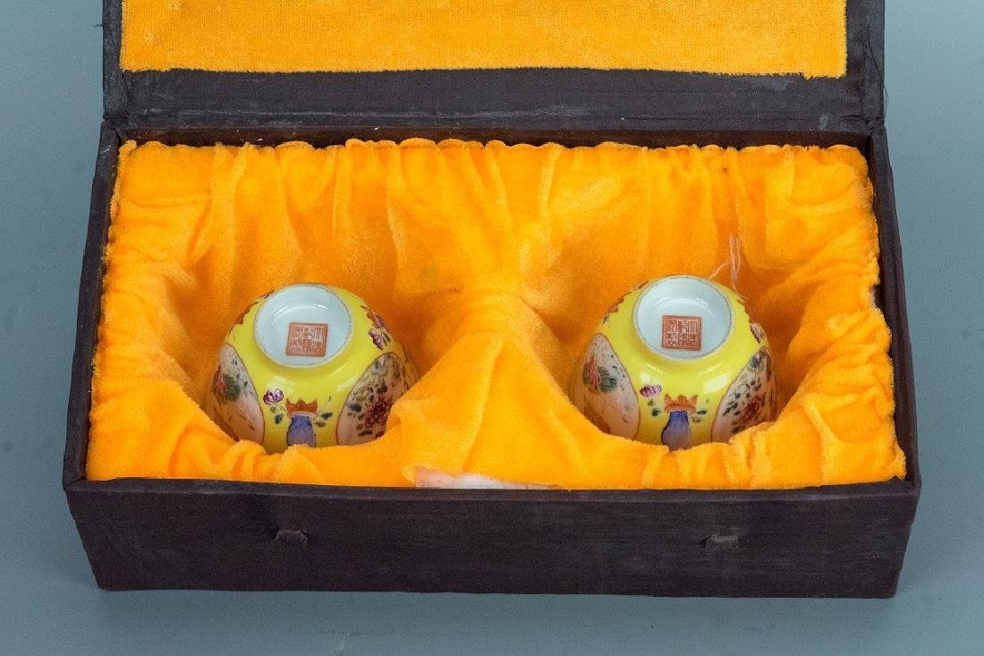 LATE QING DYNASTY A Pair Of Yellow-Ground Famille-Rose