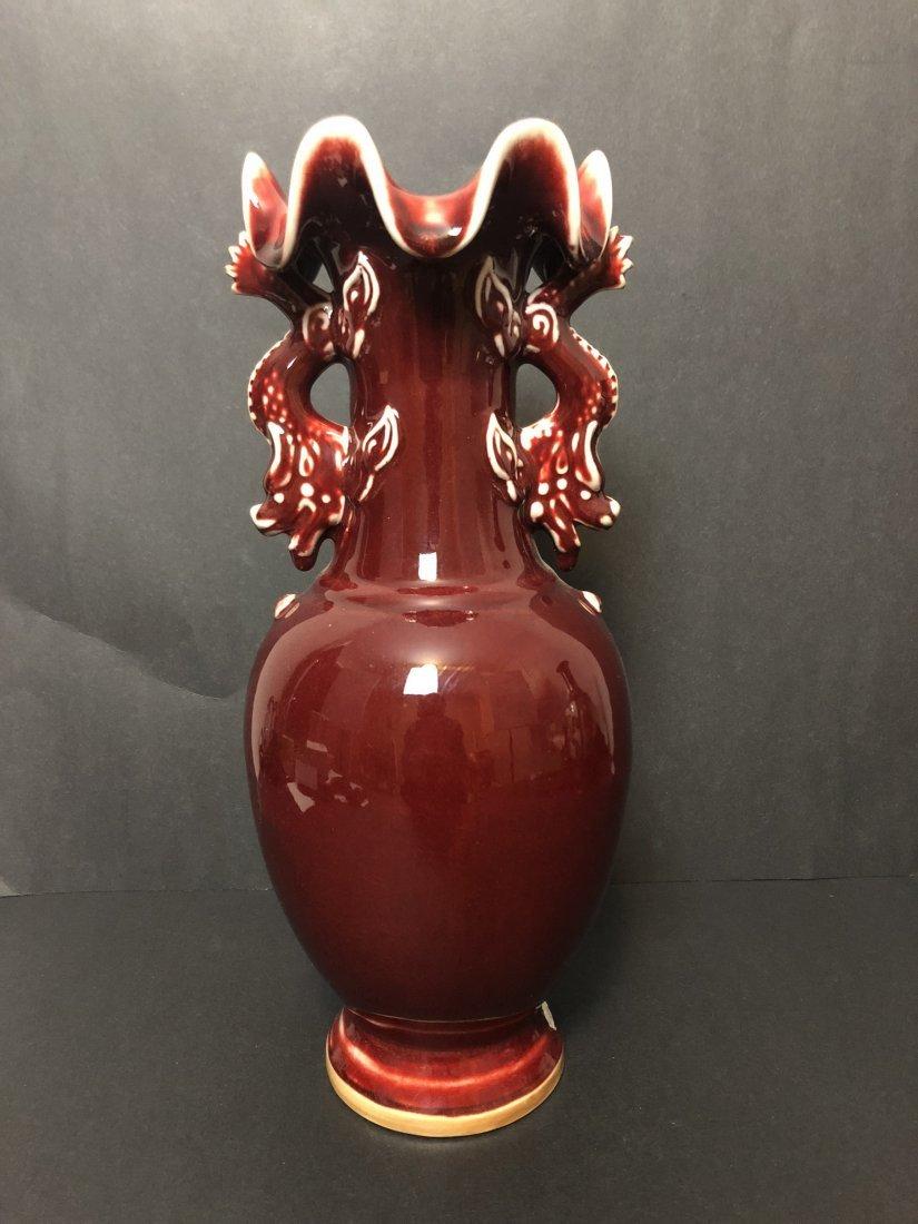 JINGHUO JUN Mark Copper-Red glaze with double dragon