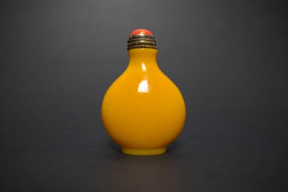 A Monochrome Glass Snuff Bottle