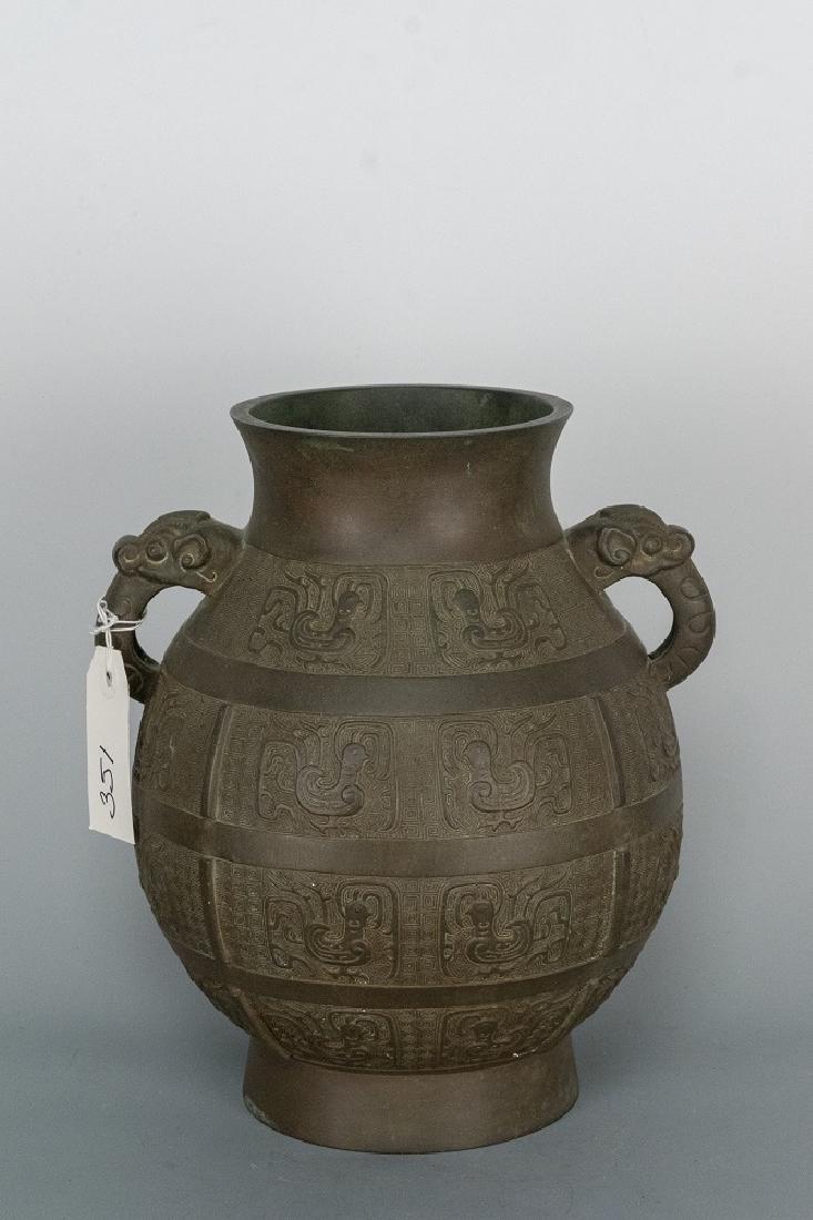 A Ancient Double Handle Bronze