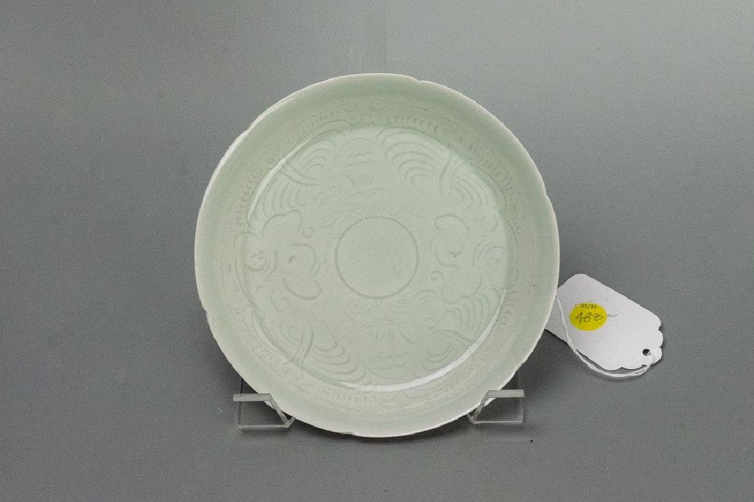 Ming Style Shadowy Blue Kwai mouth Dish