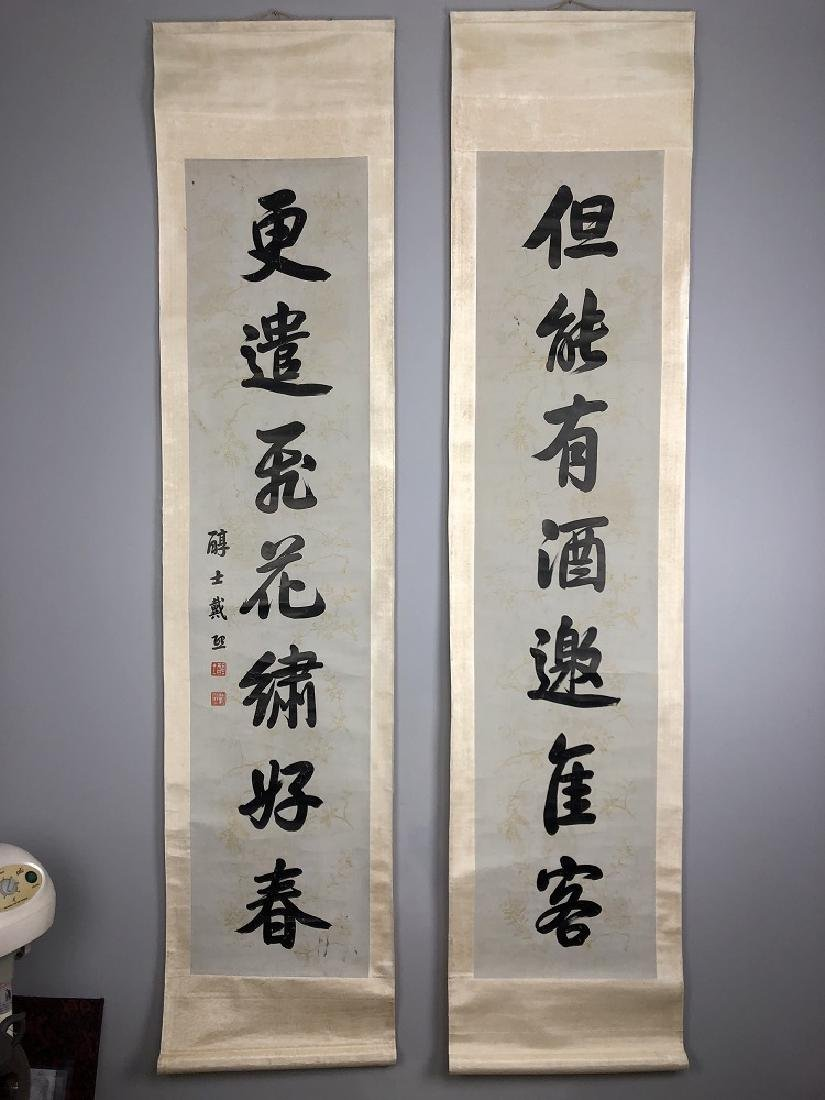 Dai Xi(1801-1860) CALLIGRAPHY Couplet in running script