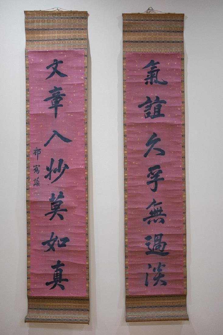 QI JUNZHAO Calligraphy Couplet in REGULAR Script