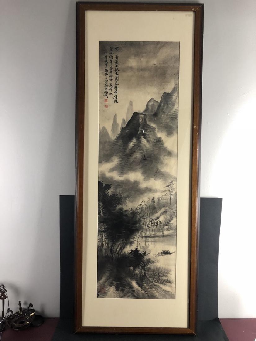 Wu Hufan(1894-1968) Mountain View Watercolor painting