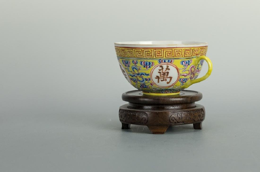 Qing Dynasty Yellow-Ground Famille-Rose Handle Cup