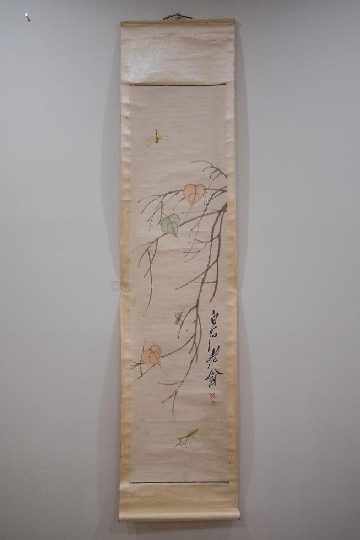 Qi Baishi Seal Grasses and Inseccts