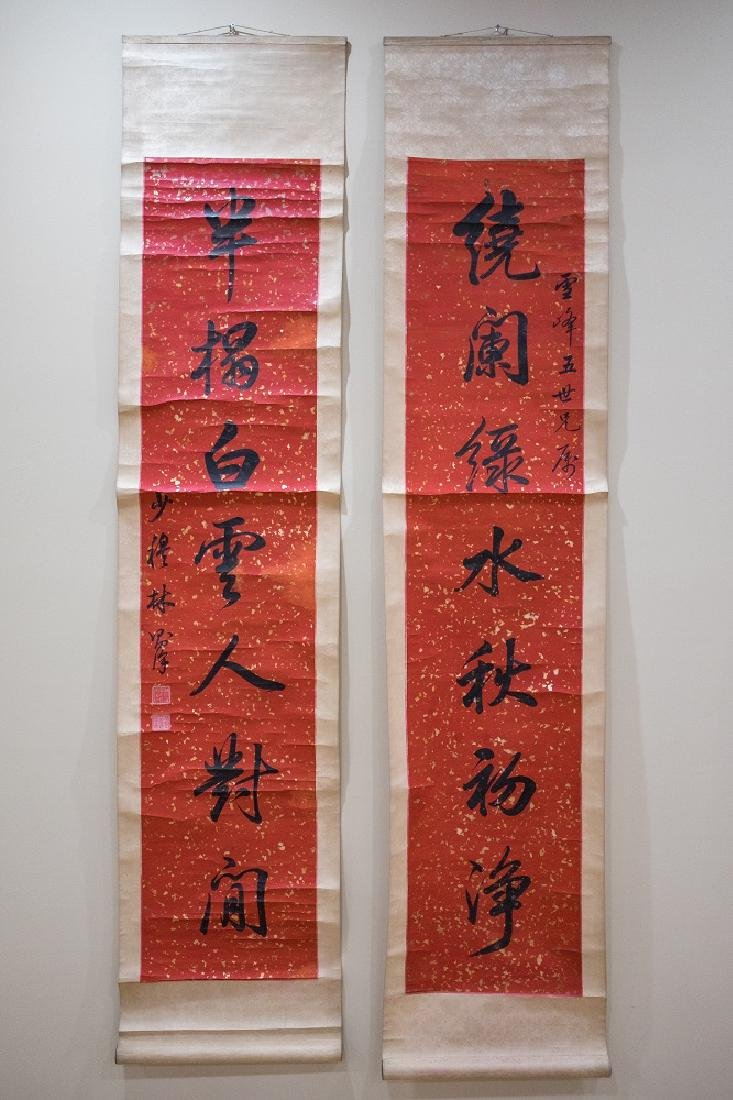 Qing Dynasty LIN ZHEXU Calligraphy Couplet in Runing