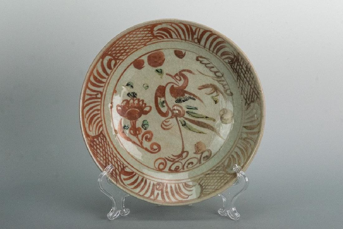 Liao Dynasty Ship Wreck Floral and Phonix Dish