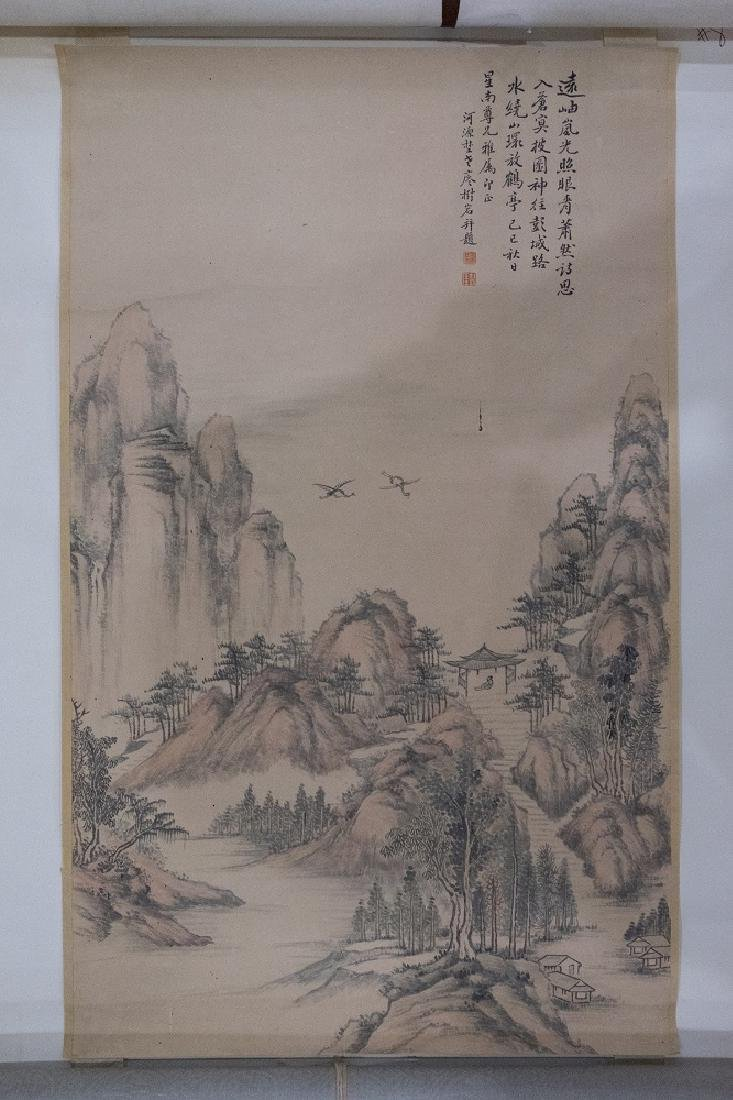 Ancient Fly the crane pavilion painting