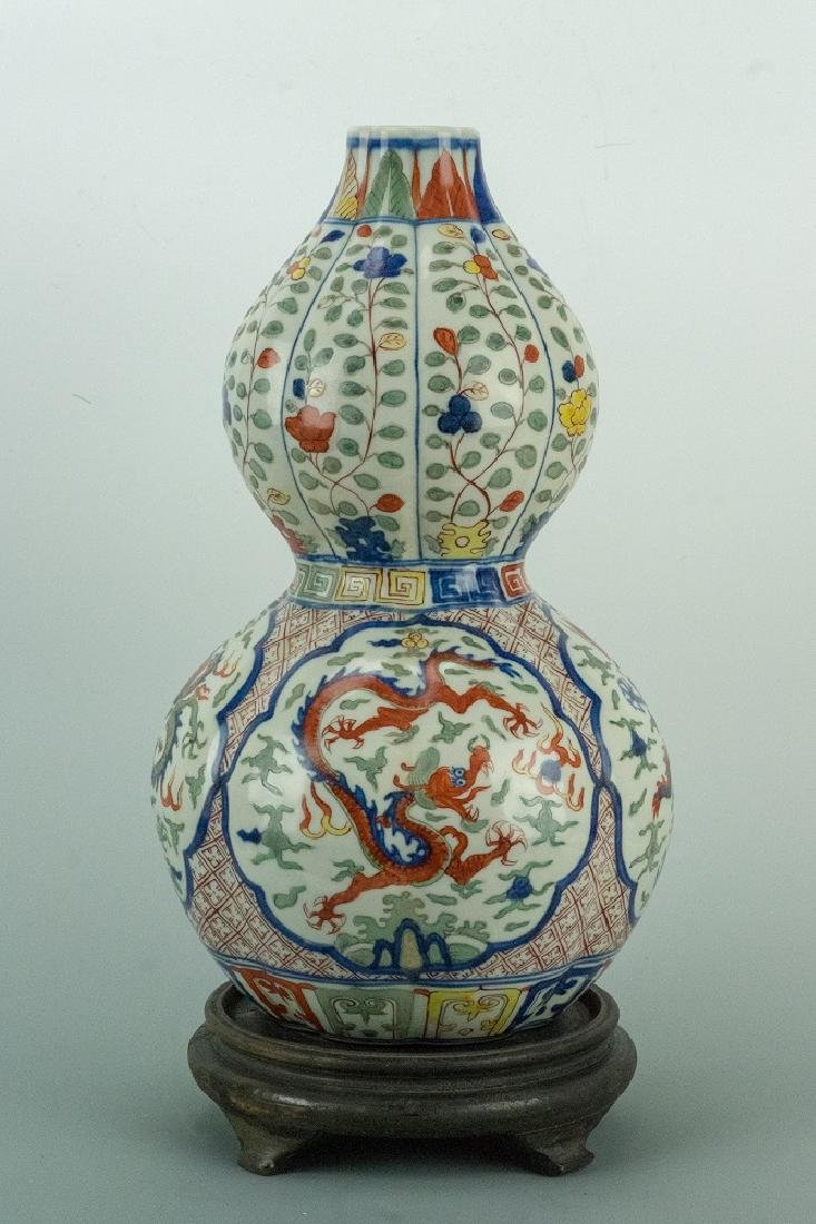 MING WANLI Mark 'DOUCAI' double-gourd vase