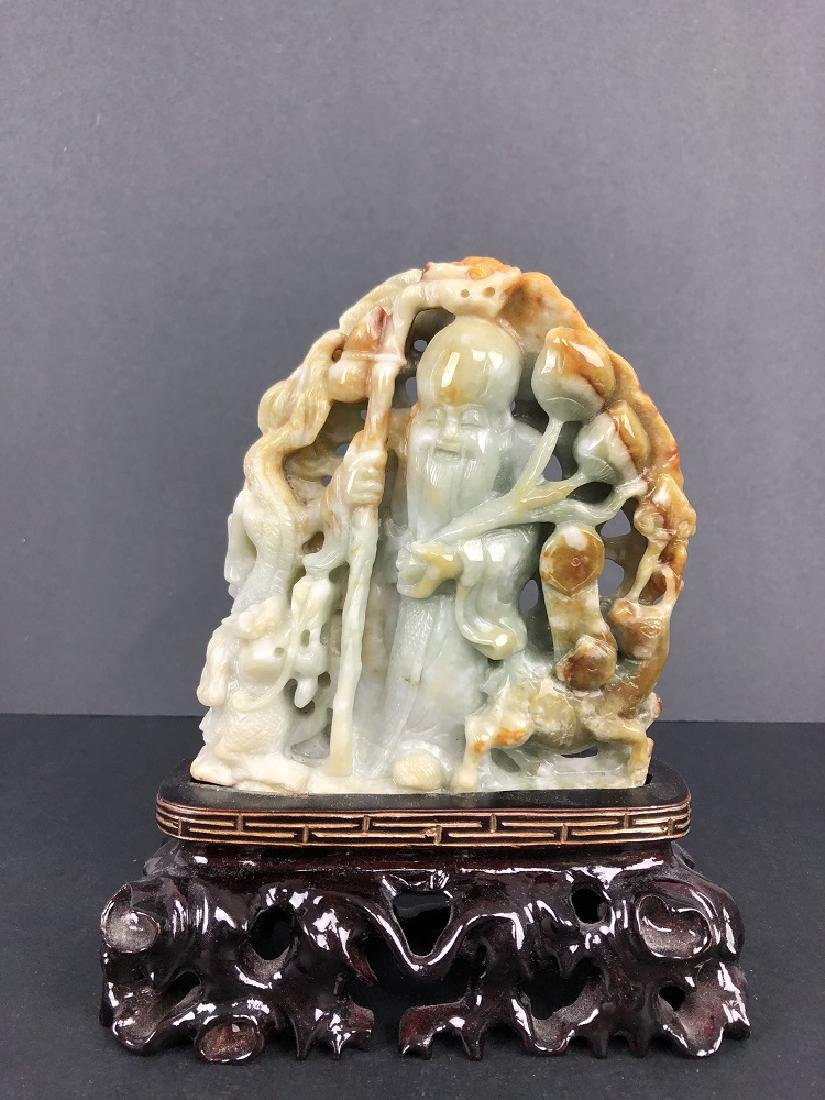 Jade Mountain Carving